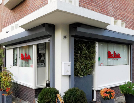 coffee shop De Kade, Amsterdam, Noord Holland for cannabis with address, telephone number, opening times, email address, Facebook, Instagram, reviews, menu, map, picture